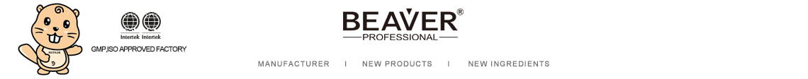Guangzhou Beaver Cosmetic Co., Ltd